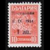 867 Alpenblumen Tollblume 40 Pf - starke Dezentrierung bzw. Verzähnung, **