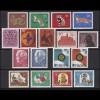 529-545 Bund-Jahrgang 1967 komplett, postfrisch **
