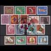 529-545 Bund-Jahrgang 1967 komplett, gestempelt O