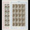 420-423 Minnesänger 1962, 4 Werte, Kleinbogen-Satz **