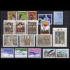 723-740 Liechtenstein-Jahrgang 1979 komplett, postfrisch