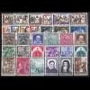 332-362 Vatikan-Jahrgang 1960 komplett, postfrisch