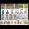 907-936 Vatikan-Jahrgang 1987 komplett, postfrisch