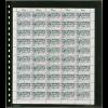 LINDNER Omnia Bogenblatt 020 für 2 Bögen 25,4 x 30 cm, ohne Inhalt