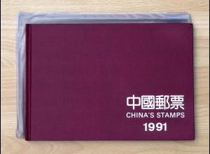 China Jahrbuch 1991 - roter Einband, Auflage 9000, postfrisch ** / MNH