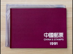 China Jahrbuch 1991 - roter Einband, mit Plastikhülle, postfrisch ** / MNH