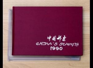 China Jahrbuch 1990 - roter Einband, Auflage 9000 Stück, postfrisch ** / MNH