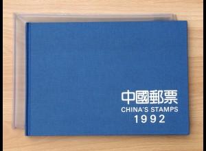 China Jahrbuch 1992 mit blauem Einband, Auflage 15000, postfrisch ** / MNH