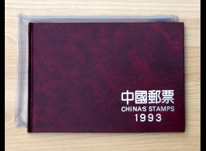 China Jahrbuch 1993 mit rotem Einband, Auflage 12000, postfrisch ** / MNH