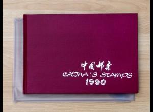China Jahrbuch 1990 mit rotem Einband, Auflage 9000, postfrisch ** / MNH