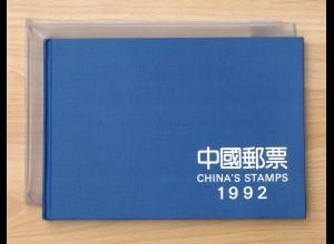 China Jahrbuch 1992 - blauer Einband, Auflage 15000, postfrisch ** / MNH