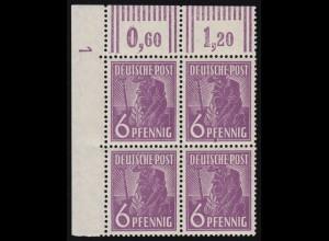 9-14 UNO Genf Jahrgang 1970 komplett - mit TAB unten bzw. rechts, alle mit ESSt