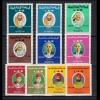 115 Briefmarken 30 Pf. mit PLF heller Fleck links neben 2. S von SECHS, Feld 48
