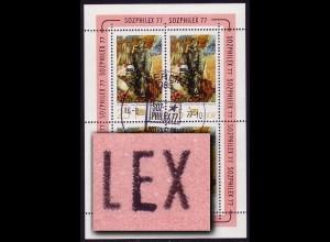 2248 SOZPHILEX-KB 25 Pf: verdicktes E, über F.1, ESSt