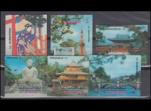Jemen 1971: 3D-Marken zur Briefmarkenausstellung PHILATOKYO'71, Satz **