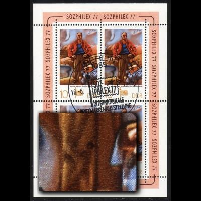 2247 SOZPHILEX-KB 10 Pf: dunkler Fleck, Feld 2, ESSt