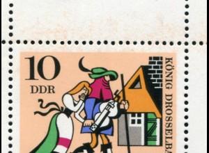 1323-1328 Märchen 1967: verschmierte Untergrundfarbe orange über dem Feld 2 **