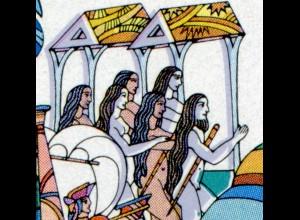 242 DZ Weltpostverein - Ecke unten rechts mit Druckereizeichen, postfrisch **