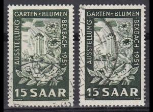 307 Ausstellung Garten und Blumen: Farbvarianten dunkelgrün & schwarzgrün, Set O
