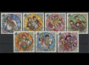 Mongolei: Kinderalltag - Spielen & Tanzen & Reiten, 7 Werte, Satz gestempelt