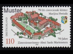 1807 Fränkische Schweiz - Verzähnung bis in die Jahreszahl ** postfrisch
