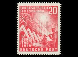 112VII Bundestag 20 Pf. mit PLF VII Dorn am Dachfirst, Feld 10, postfrisch **