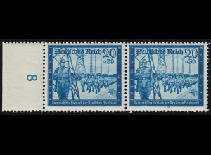 892I Postschutz mit PLF I Fleck im Unterrand, Feld 37, kleine Haftpunkte *