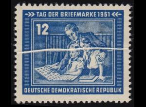 295 Tag der Briefmarke 1951 mit markanter überdruckter Papier-Quetschfalte, **