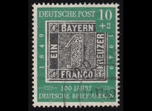 113 Briefmarke 10 Pf - PLF Rahmenkerbe unten links, Feld 33, gestempelt 17.11.49