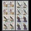 Strausberg 1-6 Freimarken mit schwarzem Aufdruck, 6 Werte komplett, Satz **