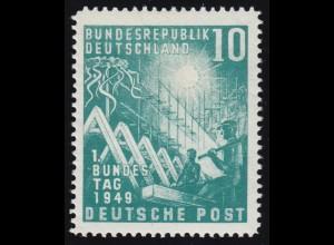 111I Bundestag 10 Pf. mit PLF I - Fleck im T von DEUTSCHE, **