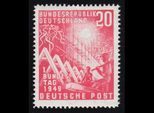 112VII Bundestag 20 Pf. mit PLF VII Dorn am Dachfirst, Feld 10, Falzrest *