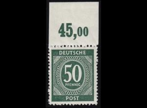 Luxemburg 245-249 Kinderhilfe 1932, Satz * Gummi teils vergilbt / unsauber
