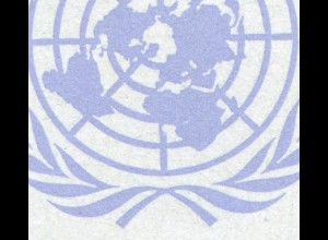 1804 50 Jahre UNO: Viererblock rechts mit PLF I und Ersttagsstempel 8.6.95