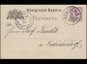 Postkarte Ziffer 5 Pf lila ohne DV: MÜNCHEN II. - 28.7.85 nach Niederaudorf