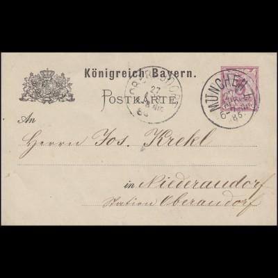 Bayern Postkarte Ziffer 5 Pf lila ohne DV: MÜNCHEN I. 27.4.86 nach Niederaudorf