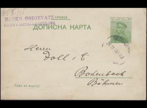Serbien Postkarte P 66 König Peter 5 Pa. BELGRAD 26.12.13 nach Bodenbach/Böhmen