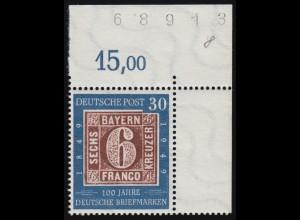 Heftchenblatt 10 aus MH 2 Bauten, ungefaltet, Haftstelle Marke oben Mitte