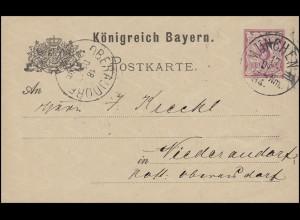 Postkarte Ziffer 5 Pf lila ohne DV: MÜNCHEN III. - 17.12.84 nach Niederaudorf