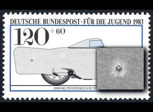 1171 Jugend Motorräder 120 Pf - weißer Kreis: Tankdeckel, postfrisch