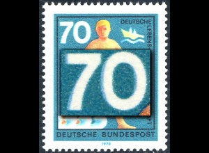 634DD DLRG Rettungsschmimmer 70 Pf. - Doppeldruck der Farbe Grün, **
