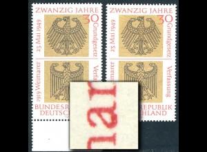 585 20 Jahre BRD - mit PLF: verdicktes a in Weimar, Feld 24, Unterrandstück, **