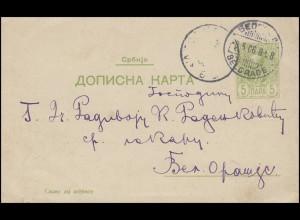 Serbien Postkarte P 60 König Peter 5 Pa. grün, BELGRAD 8.5.06