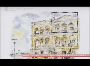 Macao: Stadtansicht & Architektur - Zeichnung von Rafael Bayle 1998, Block **
