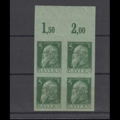 77IIU Luitpold 5 Pfennig - ungezähnt, Oberrand-Viererblock ** postfrisch