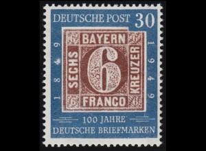 115 Briefmarken 30 Pf mit PLF weißer Fleck an der 4 in 1849, Feld 48, **