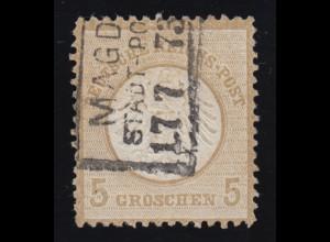 6 Brustschild, Kasten-O MAGDEBURG 17.7.1873, geprüft Krug BPP