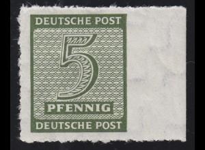 116Cx Ziffern 5 Pf. Randstück, mit Falz *, geprüft Schulz BPP