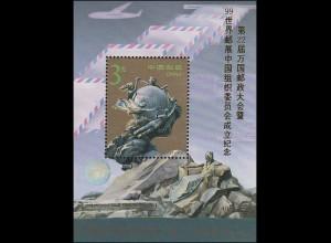 China Hologramm-Block UPU & Weltpostverein 1999, **