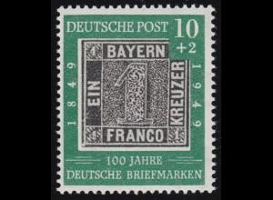 113 Briefmarke 10 Pf mit PLF kreisförmiger Ausbruch in linker unteren Ecke, **